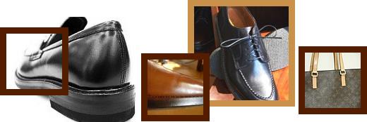 靴修理 靴クリーニング 資格を持ったスタッフが的確なアドバイスを!
